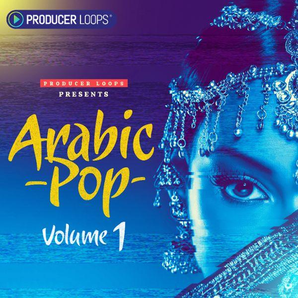 Arabic Pop Vol 1