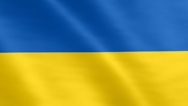 Animated flag of Ukraine