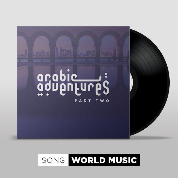 Arabic Adventures - Part 2