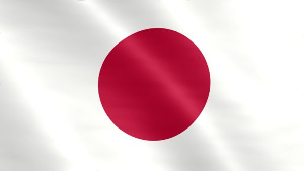 Animierte Flagge von Japan