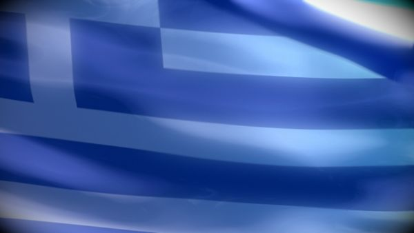 HD Flag Greece